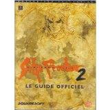 Saga_Frontier_2