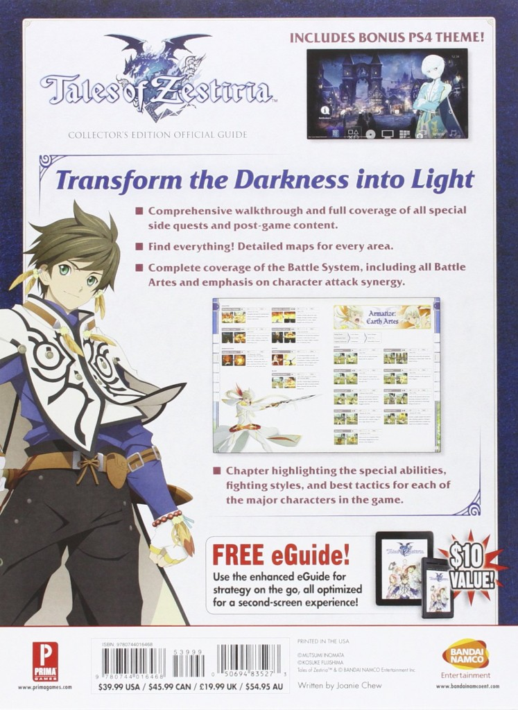 guide officiel tales of zestiria exemple page